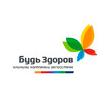 Клиника «Будь Здоров» у м. Савеловская