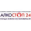 Мрт позвоночника в москве адреса и цены свао thumbnail